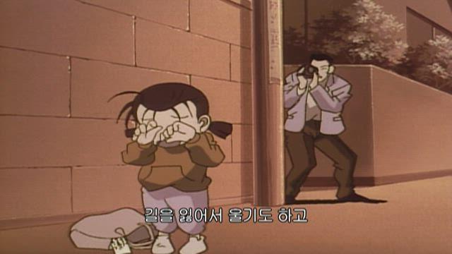 (자막) 명탐정 코난 1기 (96~98년) 59화 썸네일