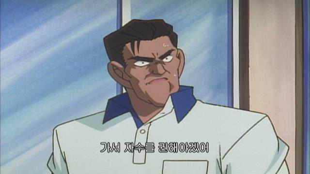 (자막) 명탐정 코난 1기 (96~98년) 64화 썸네일