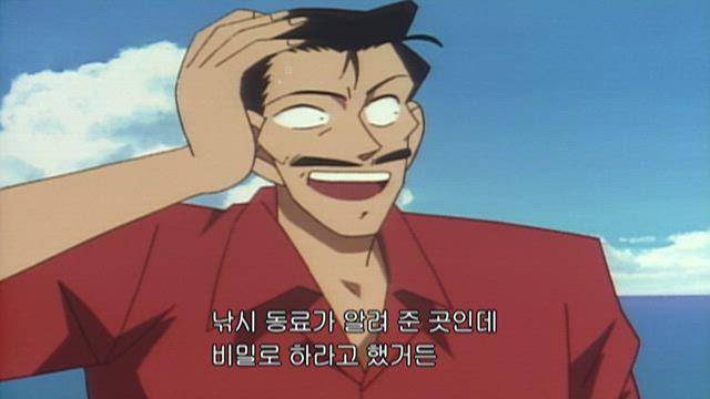 (자막) 명탐정 코난 1기 (96~98년) 73화 썸네일