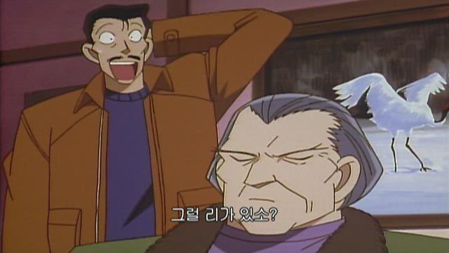 (자막) 명탐정 코난 1기 (96~98년) 87화 썸네일