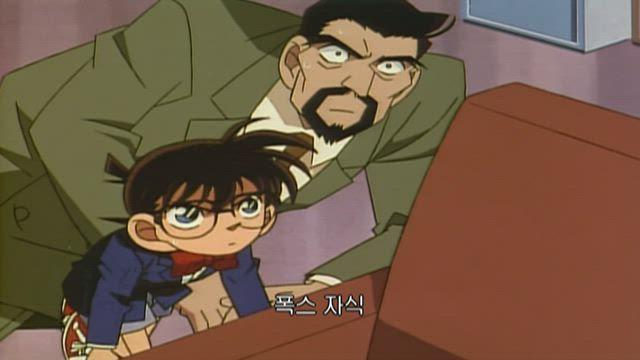 (자막) 명탐정 코난 1기 (96~98년) 92화 썸네일