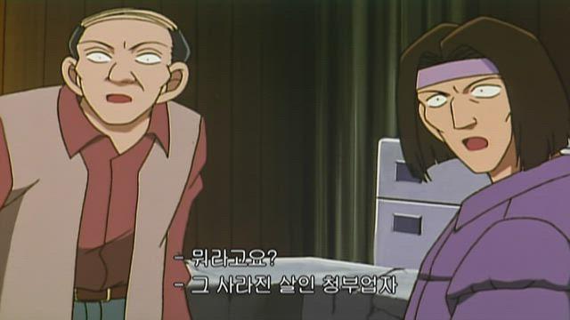(자막) 명탐정 코난 1기 (96~98년) 93화 썸네일
