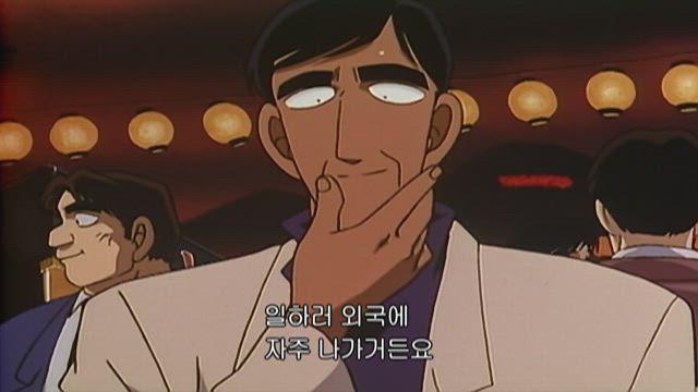 (자막) 명탐정 코난 1기 (96~98년) 9화 썸네일