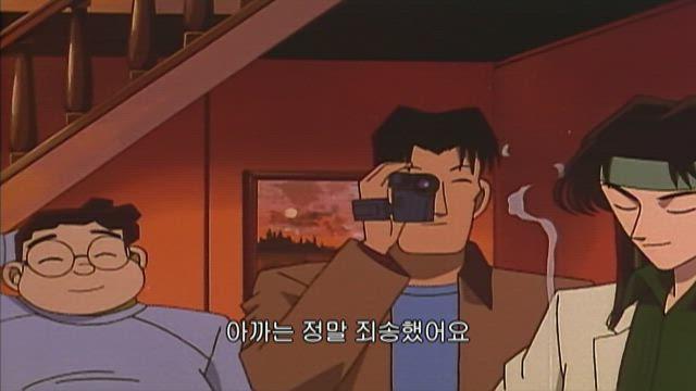 (자막) 명탐정 코난 1기 (96~98년) 34화 썸네일