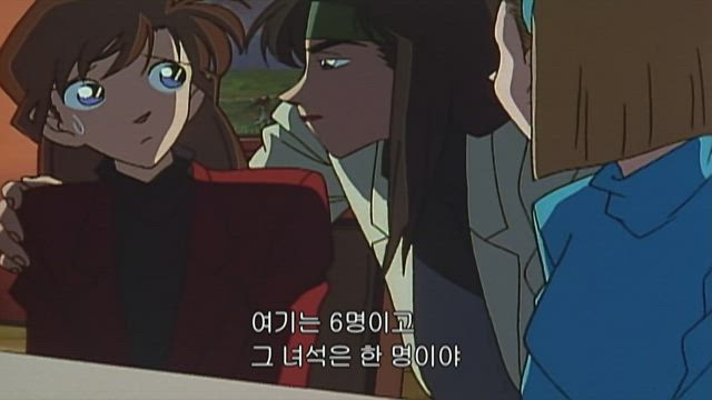 (자막) 명탐정 코난 1기 (96~98년) 35화 썸네일