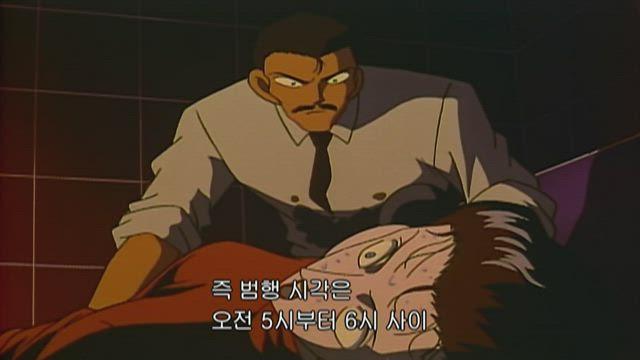(자막) 명탐정 코난 1기 (96~98년) 40화 썸네일