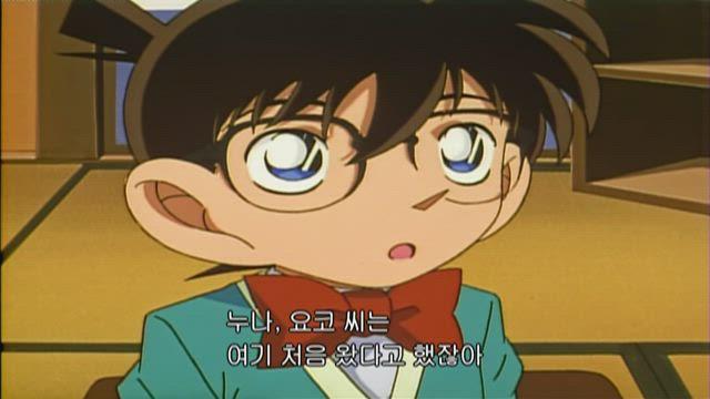 (자막) 명탐정 코난 1기 (96~98년) 94화 썸네일