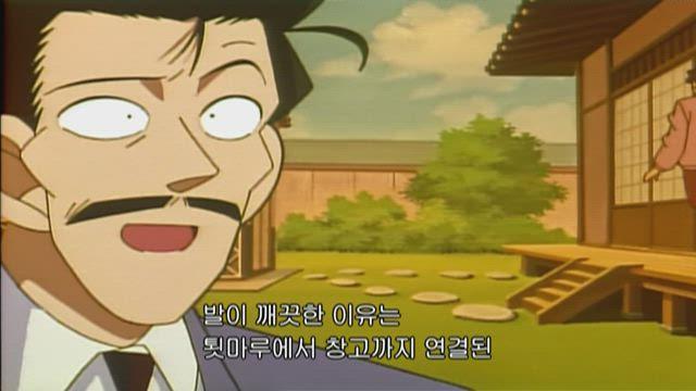 (자막) 명탐정 코난 1기 (96~98년) 99화 썸네일
