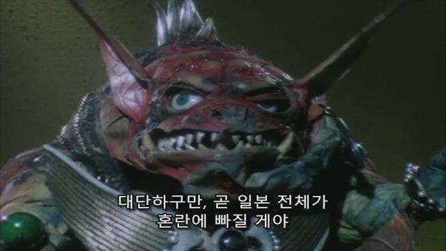 광전대 마스크맨 4화 썸네일