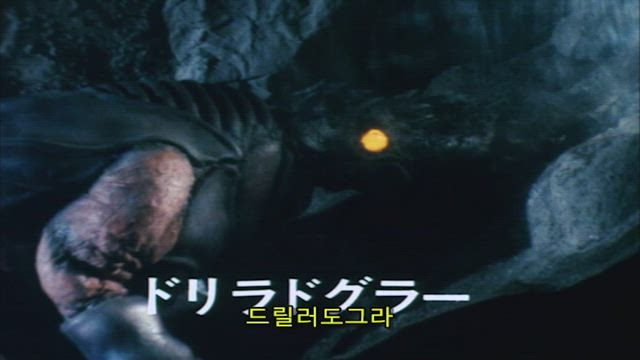 광전대 마스크맨 6화 썸네일