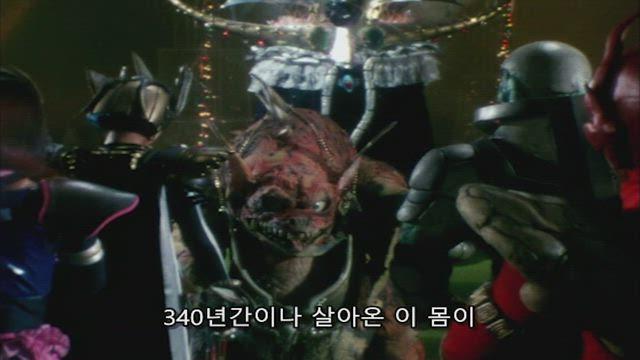 광전대 마스크맨 20화 썸네일