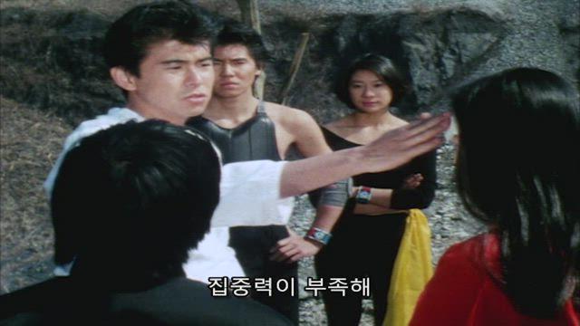 광전대 마스크맨 8화 썸네일