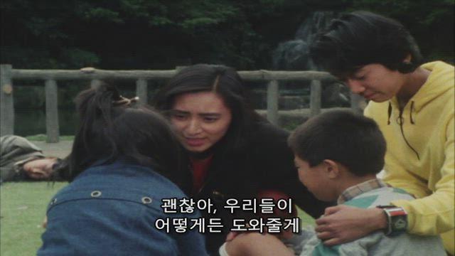 광전대 마스크맨 41화 썸네일