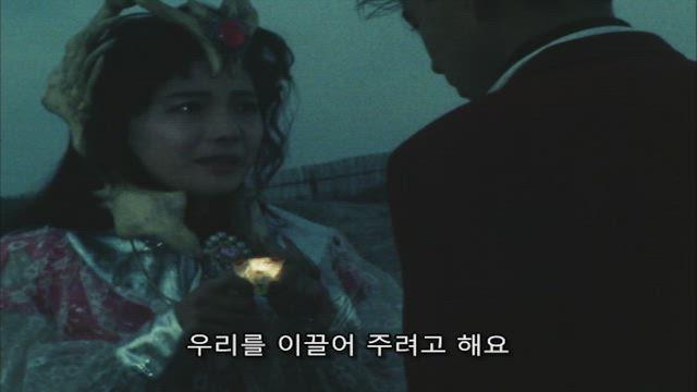 광전대 마스크맨 50화 썸네일