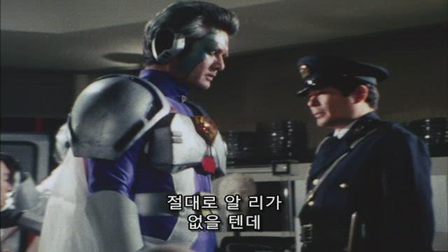 초전자 바이오맨 4화 썸네일
