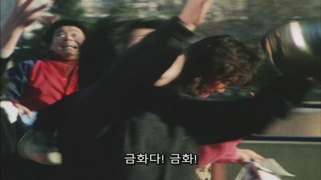 초전자 바이오맨 5화 썸네일