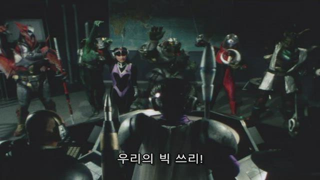 초전자 바이오맨 28화 썸네일
