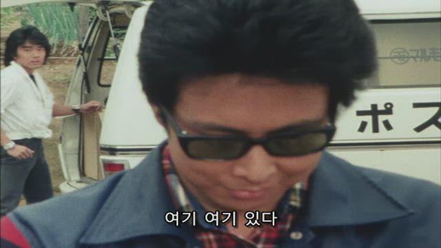 초전자 바이오맨 46화 썸네일