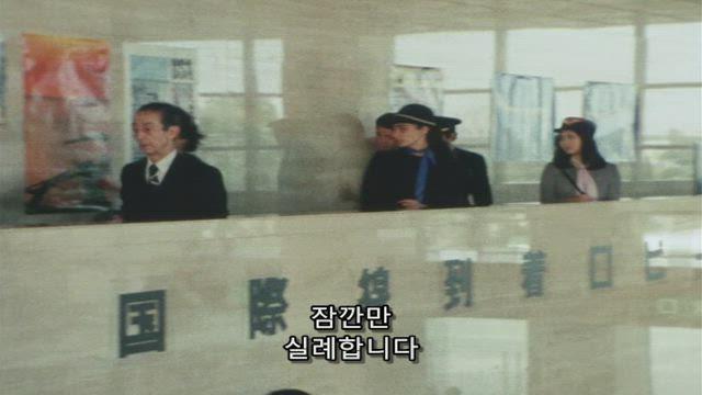 초전자 바이오맨 11화 썸네일