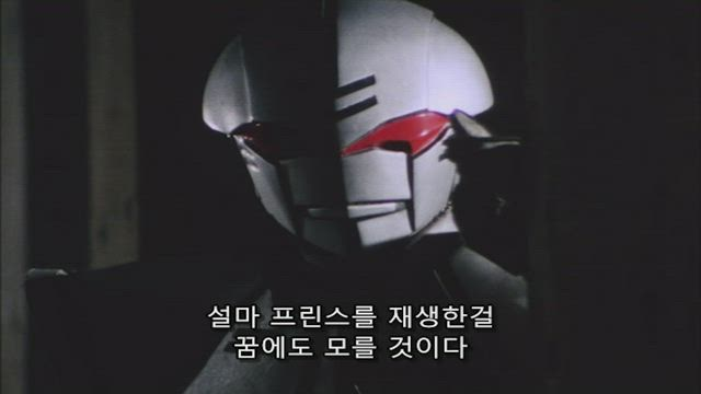 초전자 바이오맨 50화 썸네일
