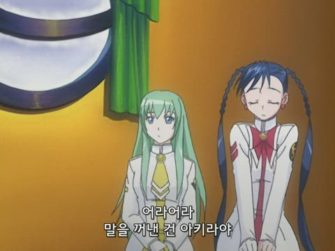 ARIA The ANIMATION 11화 썸네일