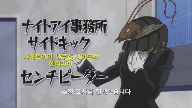 나의 히어로 아카데미아 4기 6화 썸네일