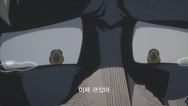 나의 히어로 아카데미아 4기 10화 썸네일
