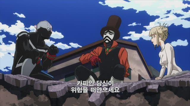 나의 히어로 아카데미아 4기 13화 썸네일