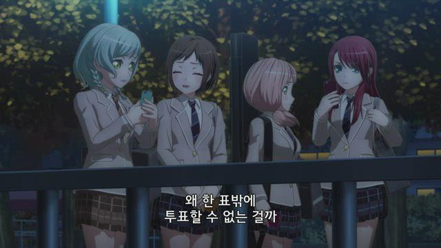 BanG Dream! 3rd Season 3화 썸네일
