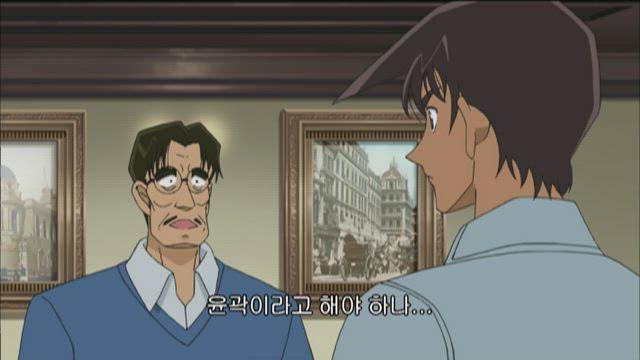 (자막) 명탐정 코난 part 6 516-1화 썸네일