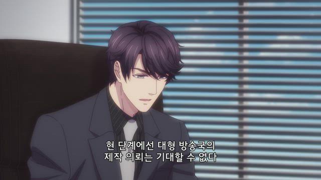 러브 앤 프로듀서 3화 썸네일