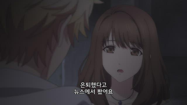 러브 앤 프로듀서 10화 썸네일